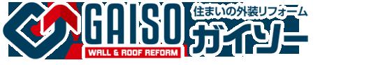 ガイソー平塚店